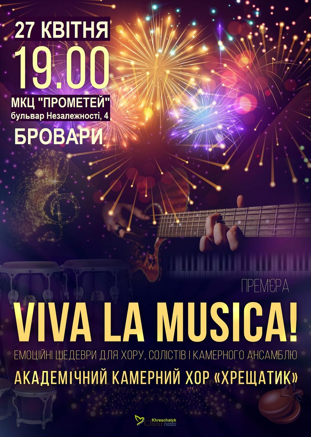 27/04/21 Viva La Musica!